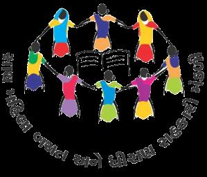 Rural MFI Logo